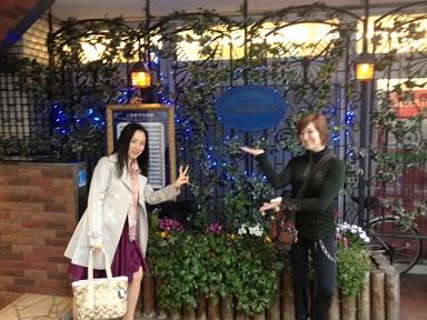 レイチェルと由美