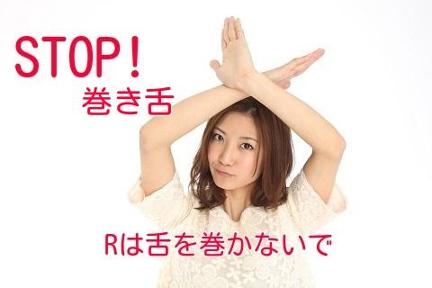 STOP makijita