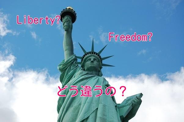 libertyandfreedom
