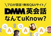 bnr_uknow_sd